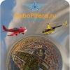 Полеты на самолете в Санкт-Петербурге