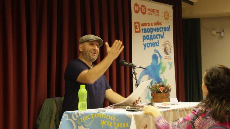 Сатья о семинаре Антона Пономаренко