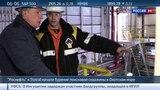 Новости на Россия 24 Российские и норвежские буровики начали разработку нефтяного месторождения в Охотском море