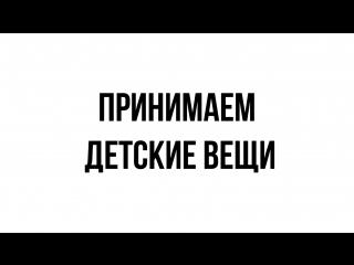 Sandarina Festival - Гаражная распродажа