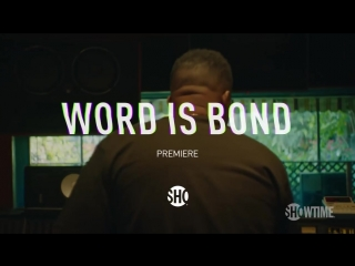 Word is Bond на Beat Film Festival 2018