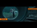 Финальный (ENG) трейлер фильма