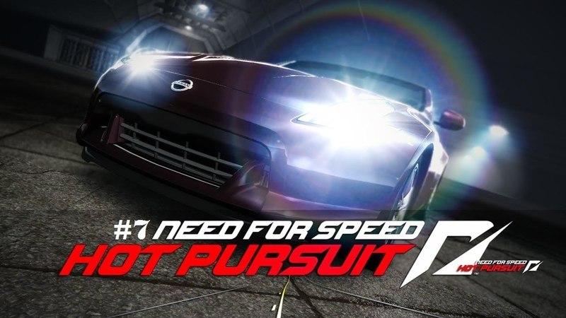 Прохождение Need For Speed Hot Pursuit 2010 7 Специальное преследование и Экзотические машины