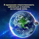 Валерий Некрасов фото #12