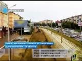 Как идет ремонт теплосетей на улице Бабушкина в Улан-Удэ (15 августа)