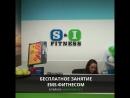 EMS-фитнес в ЖК «Юбилейный Квартал»
