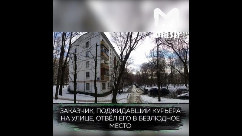Уроженец Дагестана похитил в Москве гормоны роста