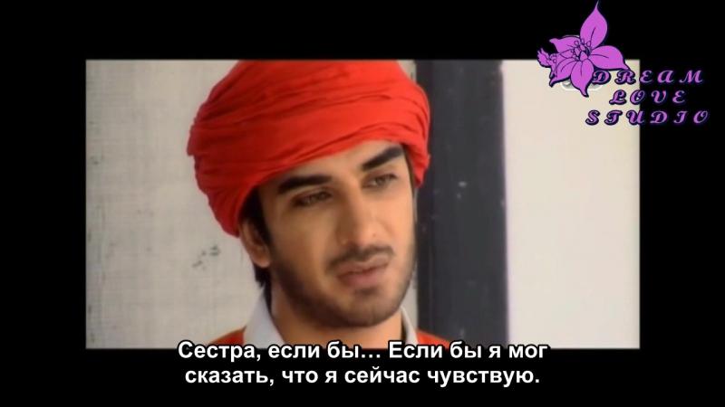 12 Любовь и Бог одно целое Khuda aur mohabbat 12 серия русские субтитры
