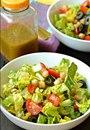 Итальянский рубленый салат