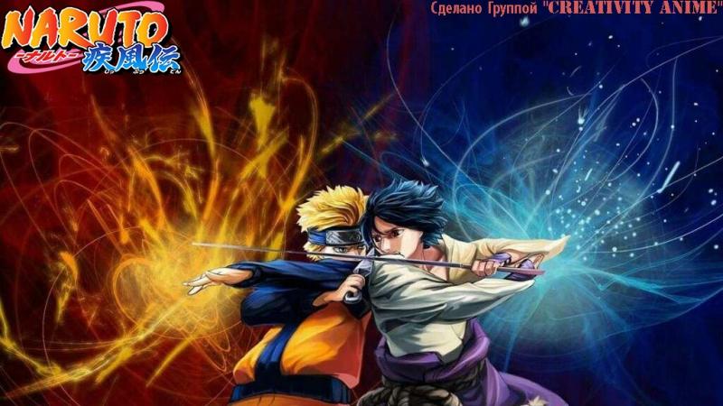 Naruto Shippuuden Наруто Ураганные Хроники 1 10 серия