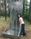 Юлия Крюкова фото #18