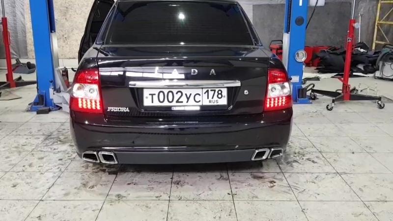 Выхлоп AMG Priora VIP Style Пятигорск