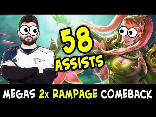 WTF 58 assists BEST support GH — 2x RAMPAGE Megas COMEBACK