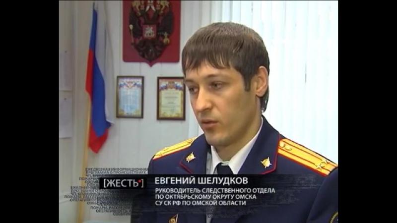 За убийство двух лиц Строков приговорен к пожизненному лишению свободы