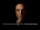 АНДРЕЙ ДЕРЖАВИН и группа СТАЛКЕР - НОЧНОЙ ГОРОД (PROMO VIDEO 2017)
