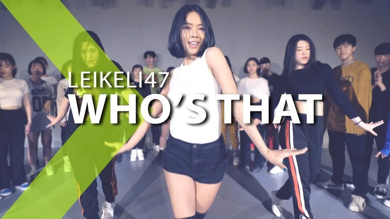 Leikeli47 - Who's That / HAZEL Choreography .