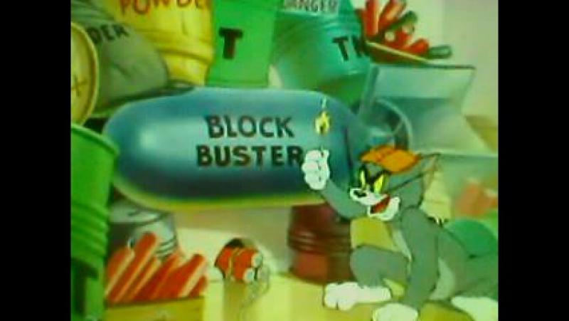 Том и Джерри 1944 (Мышыные проблемы)