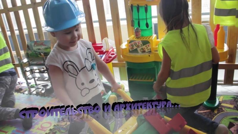 Дозорро побывали на детской игровой площадке Мегастрой. Познавательно, весело, интересно! Рекомендуем!