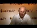 Russischer Professor- USA GB wollen Deutschland und Russland aufeinander
