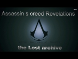 Assassin s creed Revelations the Lost archive #1 New январский Cтрим Dave-frog
