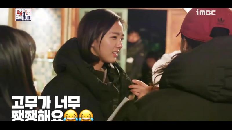 [BTS] Im Not A Robot EP25,EP26 _ Chae Soo-Bin scene in the kitchen