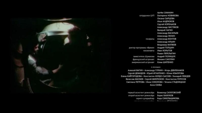 Проект ТИТРЫ. Салют-7 (2017)