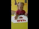 Ксения, 1 год 11 мес. мл.группа. Первые слова