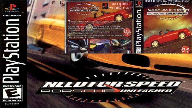 НОСТАЛЬГИЯ Need For Speed: Porsche Unleashed Let's Play (PS1) ОДНА ИЗ ЛУЧШИХ ГОНОК НА ПЕРВОЙ СОНЬКЕ!