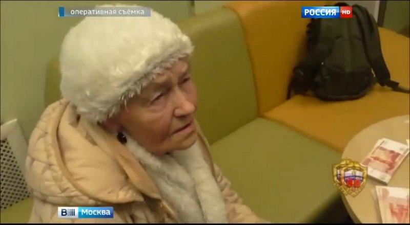 Вести-Москва • Прибавка к пенсии: 80-летняя москвичка обманула десятки больных туберкулезом на миллионы рублей