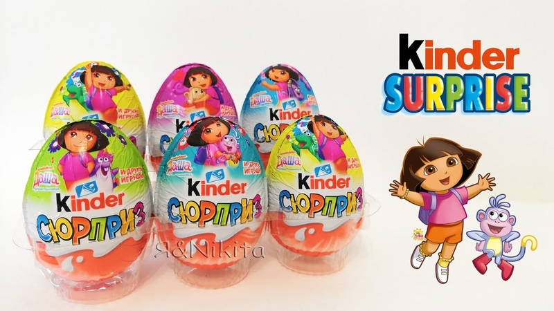 Киндер Сюрприз ДАША ПУТЕШЕСТВЕННИЦА 2018   Kinder Surprise Dora the Explore