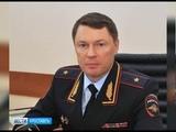 Начальником областного УМВД стал генерал-майор Андрей Липилин