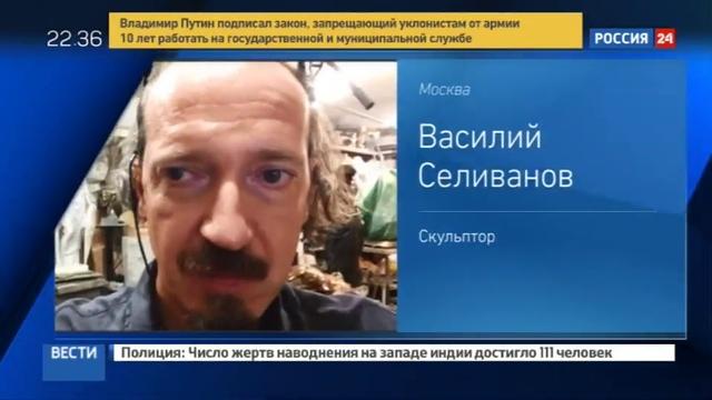 Новости на Россия 24 • Памятник хороший, персонаж спорный: страсти по Ивану Грозному