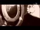Отражение. НЛО - Уход под воду