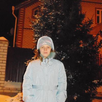 Юлия Зуйкина