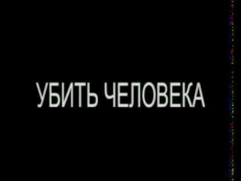 Девушки - убийцы и насильницы (Документальный фильм)