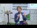 Про паттерны питания Анастасия Томилова