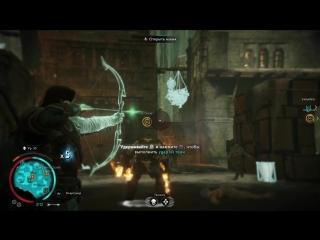 Мои видео игры Средиземье Тени Войны Часть51
