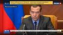 Новости на Россия 24 • В 2017 году отремонтируют пять тысяч километров автодорог
