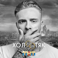 holostjak_tnt