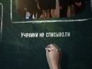 Обучающий курс - Методика Буквограмма