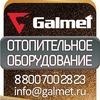 GALMET | Отопительные системы из Польши