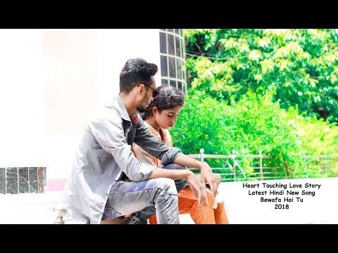 Heart Touching Love Story | Bewafa Hai Tu | By Magic Boyes