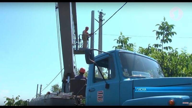 В селе Гиска меняют линии электропередач