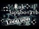 Прогноз ТОТО на 13.04.2018 Рубрика Тотализатор за 1$