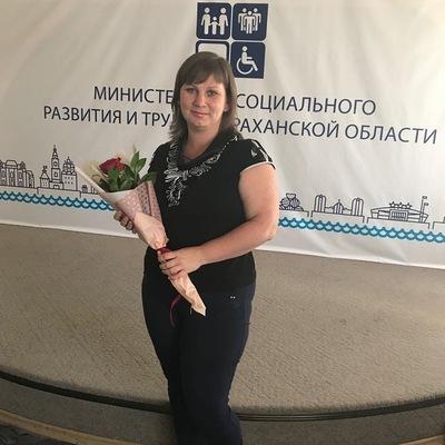 Юлия Широкова