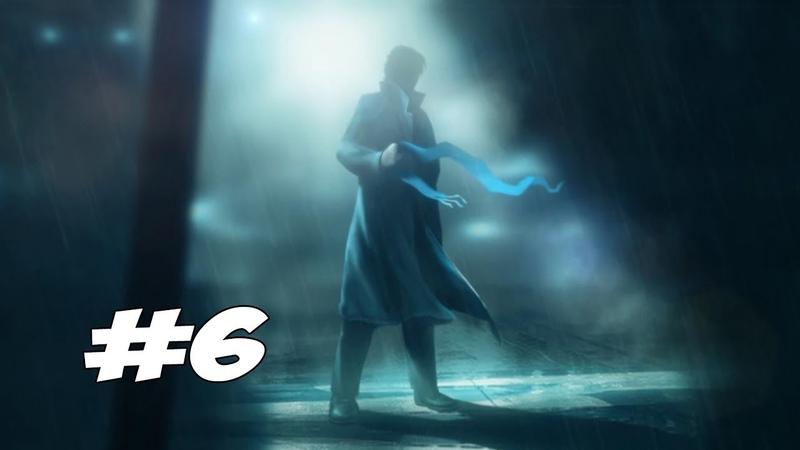 МЕРТВАЯ БАНШИ КАК ТО СВЯЗАНА С СЕСТРОЙ Adam Wolfe Эпизод 3 Прохождение 6