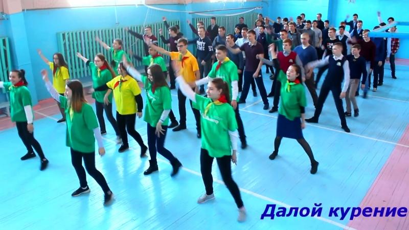 Флешмоб Движение-это жизнь Новоомское поселение