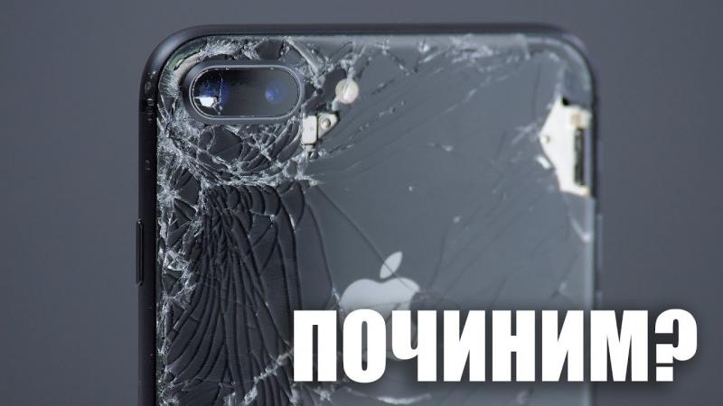 Wylsacom Починил убитые iPhone 8 Plus и Galaxy Note 8 - сколько стоит ? (Full HD 1080)