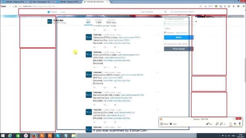 Биржа Yobit. Обзор, регистрация. Инструкция, как торговать криптовалютами. » Freewka.com - Смотреть онлайн в хорощем качестве