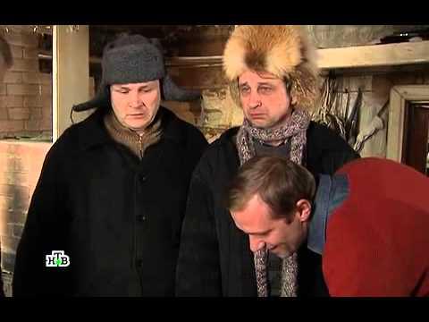 Лесник 3 сезон 24 серия 2 05 2015